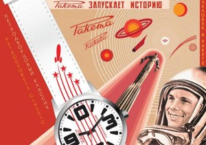raketa vintage watch